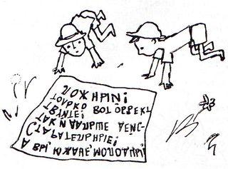 http://lili-lilya2009.narod.ru/illustrazii/60-e/img294.jpg